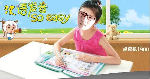 "Easyhoon,""点读机少年""李知勋 一只猴子的成精路"